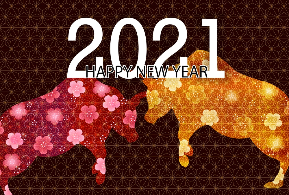 2021 happy year of ox