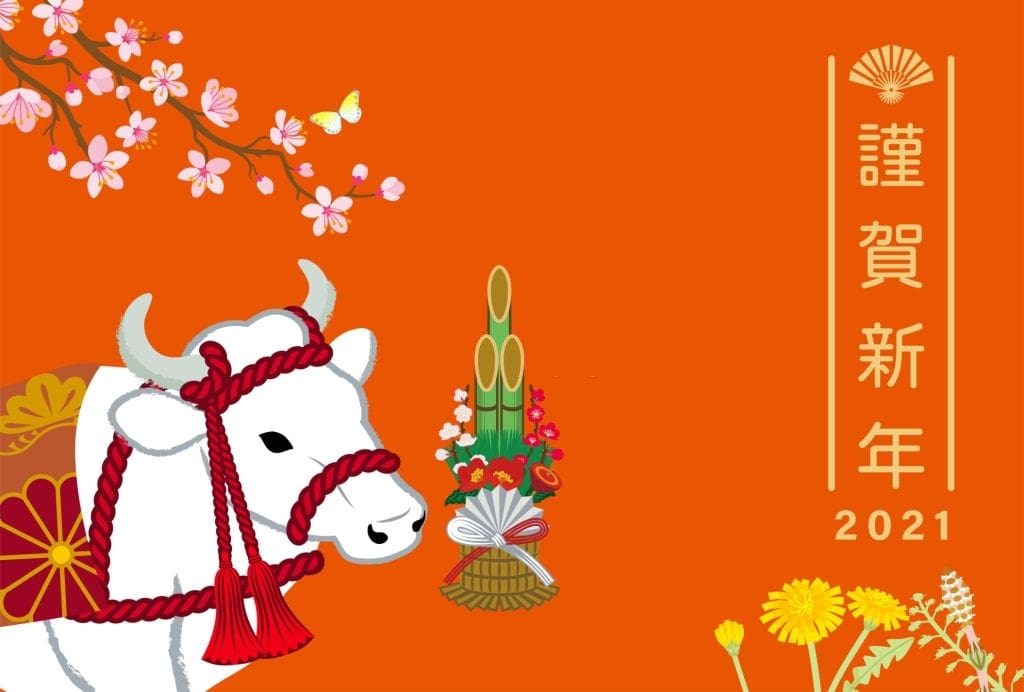 year of cow 2021 wallpapers