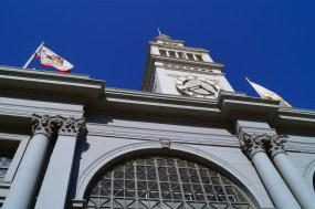 ferry building - photo courtesy of The Harrises of Chicago