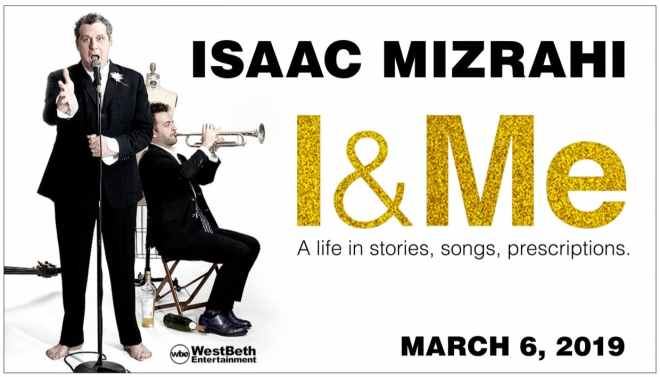 Izzac Mizrahi I & Me advertisement featured in the March Guide of Events in Chicago 2019 on TheHauteSeeker.com