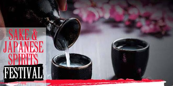 Katana Chicago-Sake and Japanese Spirits festival -featured image-thehauteseeker