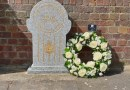 26th Anniversary of the death of PC Phillip Walters.