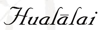 Hualalai Resort Logo