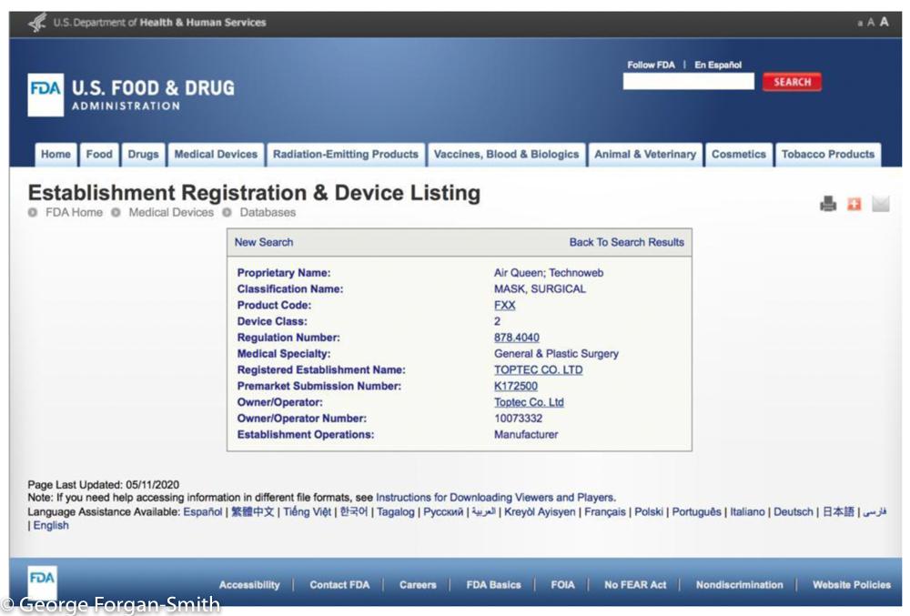 FDA registration of Soomlab Air Queen Mask