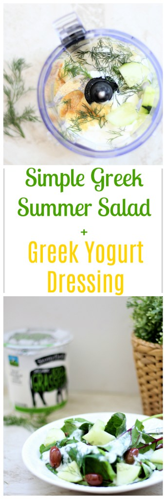 Simple Greek Summer Salad paired with Greek Yogurt Salad Dressing - Healthy Simple Summer Recipe - #TaylorFarms #Stonyfieldblogger #Stonyfieldyogetters AD