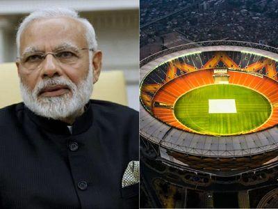 Modi stadium