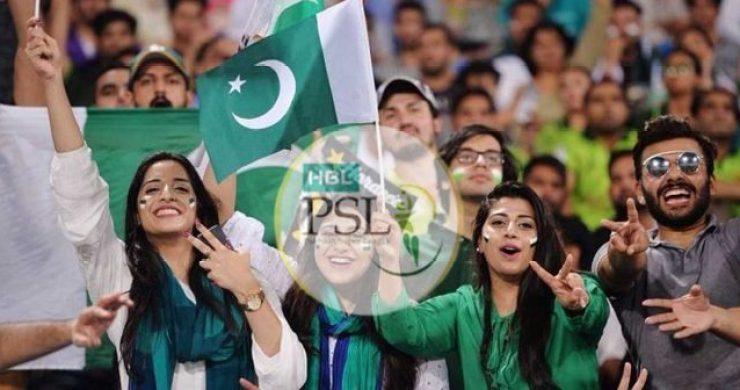 The Twenty20 Cricket Competition of the Pakistan Super League