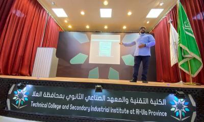 Muneer lyati- a Mechanical Engineer in Saudi Arabia