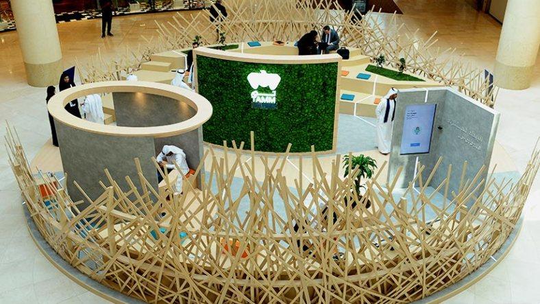 Attractive Virtual Exhibition Booth Ideas