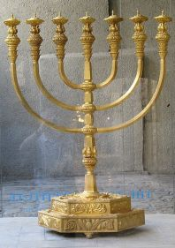 424px-Menorah_0307-Wikipedia. Public domain-Click for link.