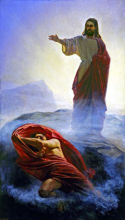 http://commons.wikimedia.org/wiki/File:Carl_Heinrich_Bloch_-_Jesus_Tempted.jpg