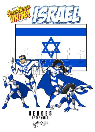 israeli_g-copy