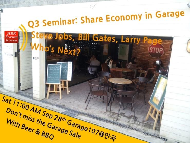 2013 Q3 Seminar - Notice
