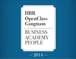 HBR_OC_%B0%AD%B3%B2