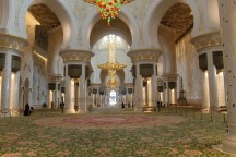 Abu Dhabi – A Capital Emirates
