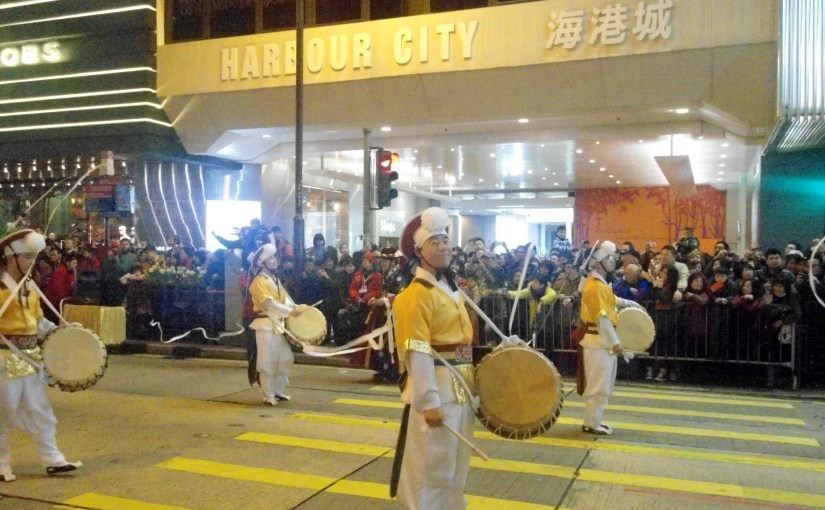 Blissful Second : Chinese New Year Parade Drummer and Performer