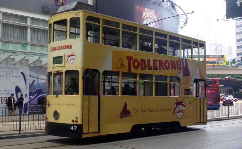 Transportation : Hong Kong – Double Decker Tram