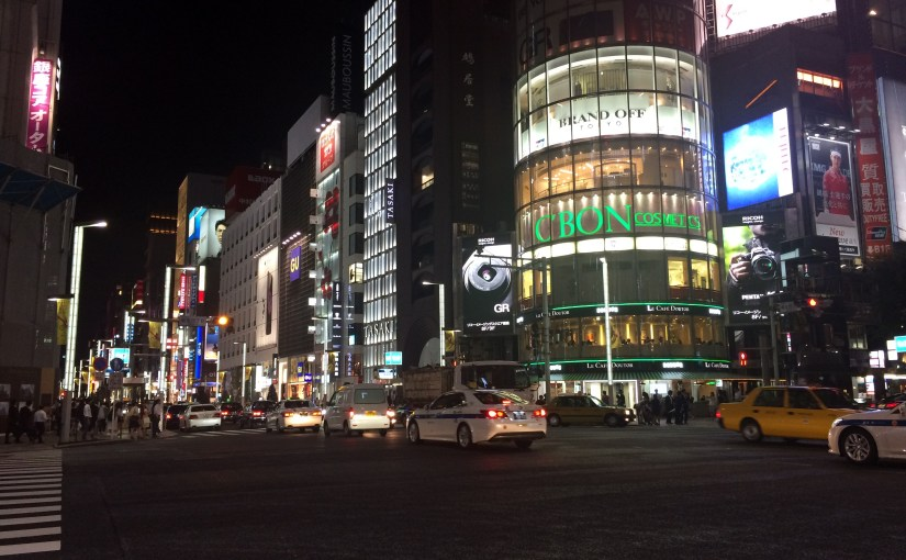 Ginza – Tokyo's Popular Shopping District