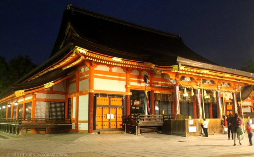 Structure : Yasaka Jinja (Shrine) – Over A Millennium Year Old Building