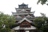Discovering Hiroshima Castle aka Carp Castle or Rijo Castle
