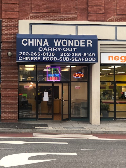 China Wonder Closes After 30 Years on Georgia Avenue