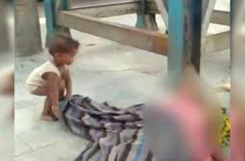 स्टेशन पर मृत पड़ी माँ की लाश के साथ खेलता रहा बच्चा