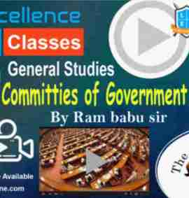 Video Course of General Studies Committies of Government By Ram babu sir