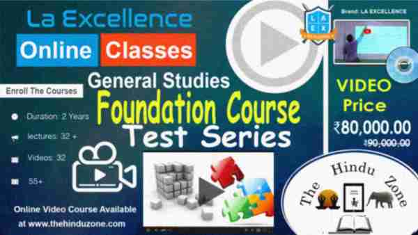 Video Course of General Studies Foundation Course