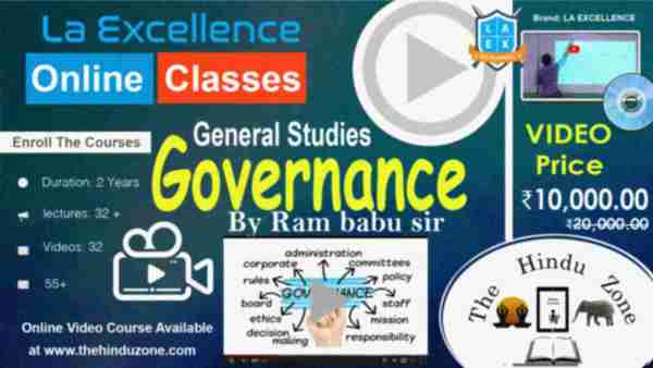 Video Lecture of General Studies Committies of Government By Ram babu sir