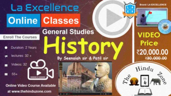 Video Course of General Studies History By Seenaiah sir & Patil sir