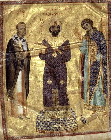 Depiction of Emperor Nikephoros III Botaneiates from the Bibliothèque nationale de France Manuscript Coislin 79 folio 2 verso, [Public Domain] via Creative Commons.jpg