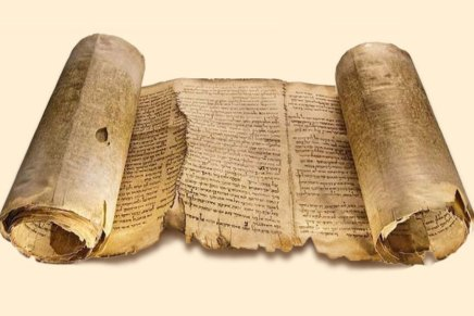 Ancient Military Manuals