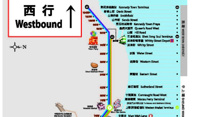 westbound-hk-tram-routes