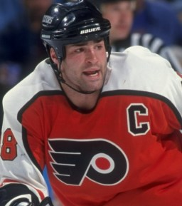 Eric Lindros' suggestions on rule changes are a tough sell to NHL brass (Credit: Steve Babineau/Allsport)
