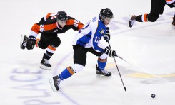 5 Un-Familiar Faces To Watch At Flyers Development Camp
