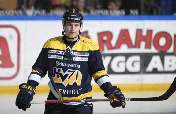 Lias Andersson, New York Rangers, NHL Draft