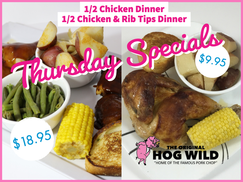 Thursday, August 9, 2018 Specials
