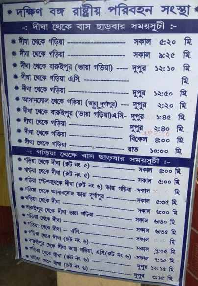 garia to digha bus service timetable