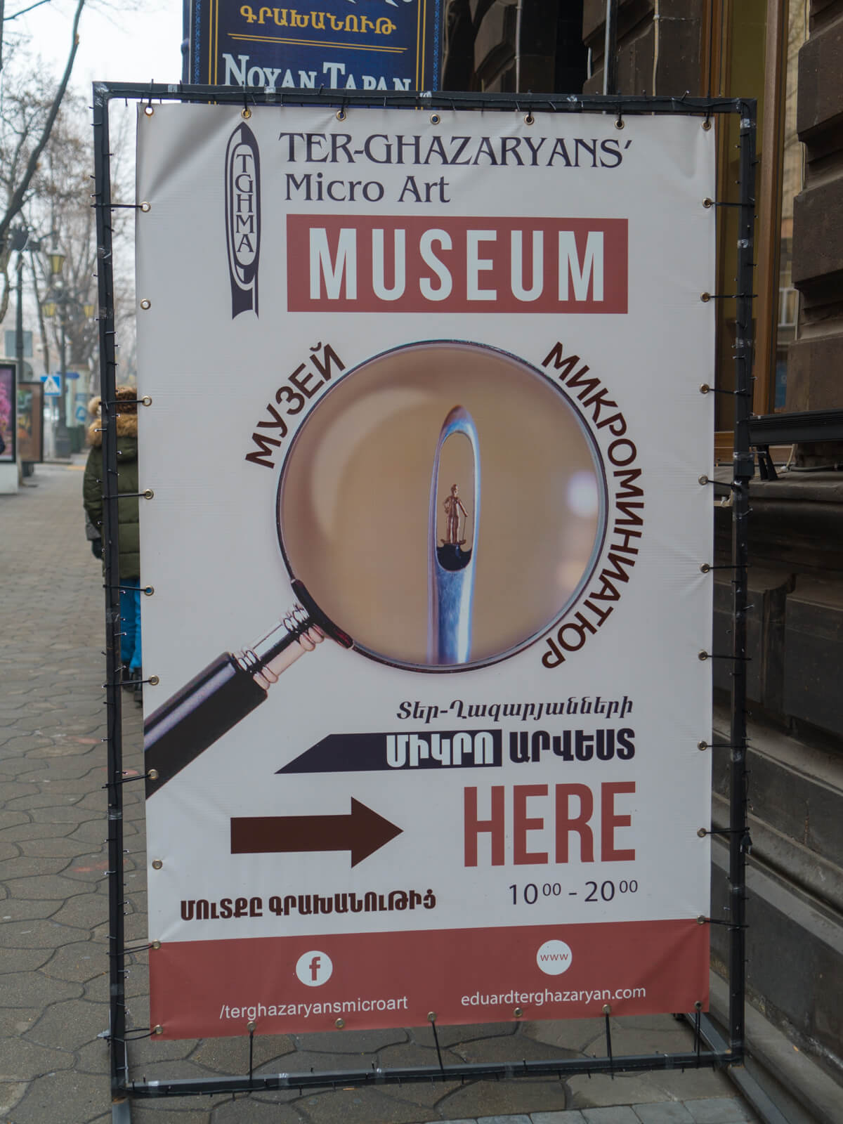 Sign for the Micro Art Museum is on the sidewalk when it is open