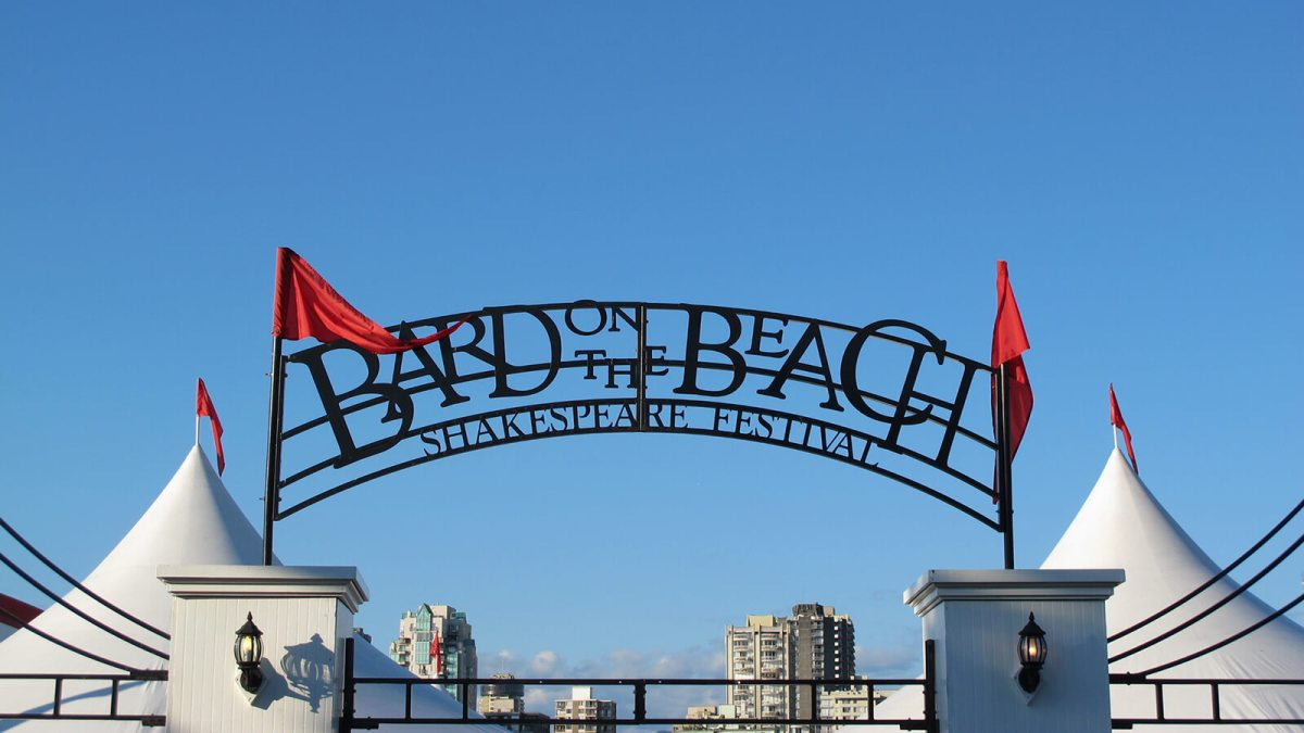 Bard On The Beach is one of the top 5 summer festivals in Canada