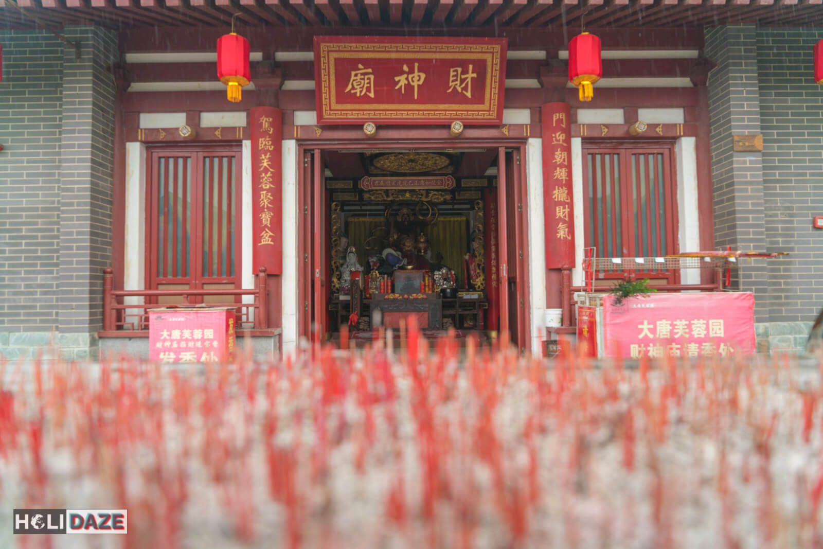 Temple at Daming Palace National Heritage Park in Xi'an, China