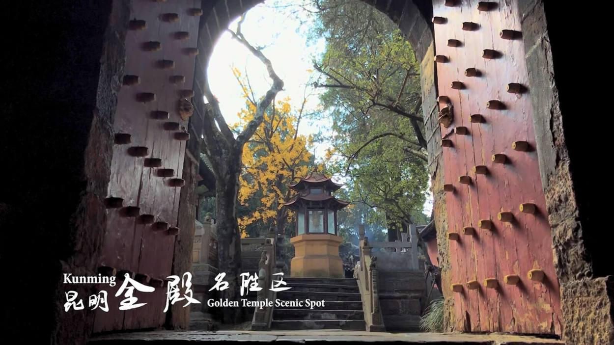 Kunming Golden Temple Scenic Spot in colorful Yunnan, China