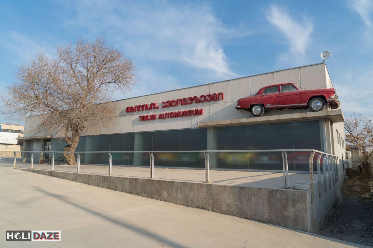 Tbilisi Auto Museum in Georgia