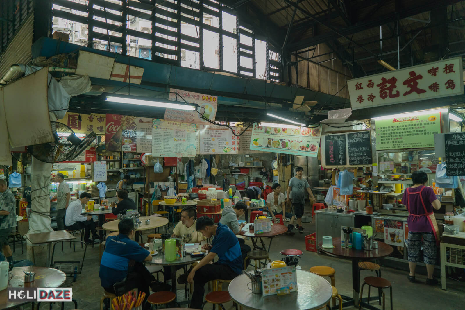 Haiphong Road Temporary Market, home of the best beef ball noodle soup in all of Hong Kong