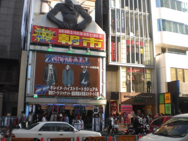 The great gorilla of Harajuku, Tokyo, Japan
