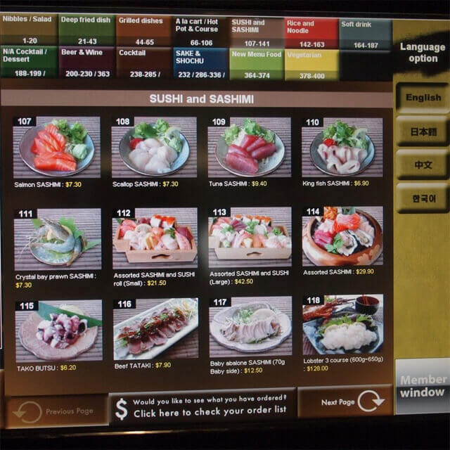Touchscreen menu ordering system at restaurants, yet another of those impressive Japanese innovations that make visiting Japan amazing