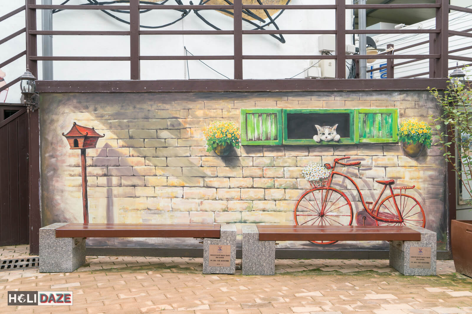 Street art mural outside of the Changdong Art Museum in Masan, South Korea