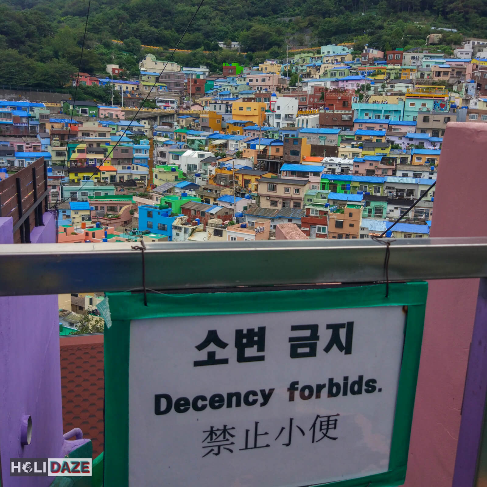 Decency forbids here in South Korea