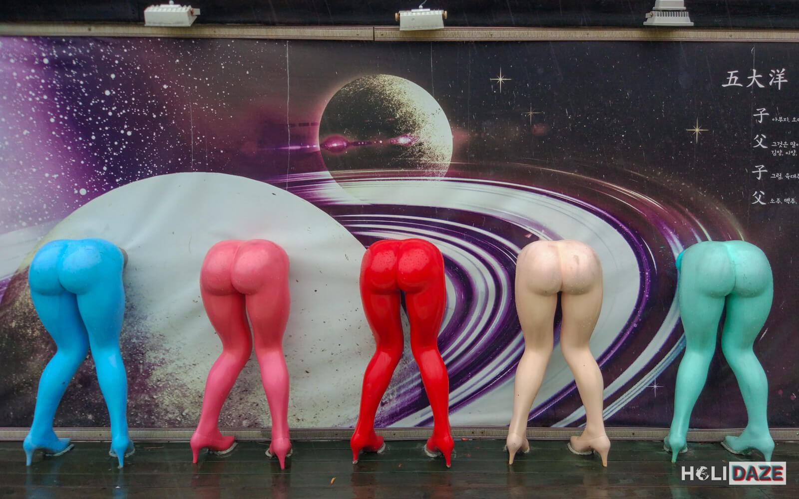 Screw the Seoul Sex Museum -- visit the less known and off the beaten path one in Gyeongju, Korea