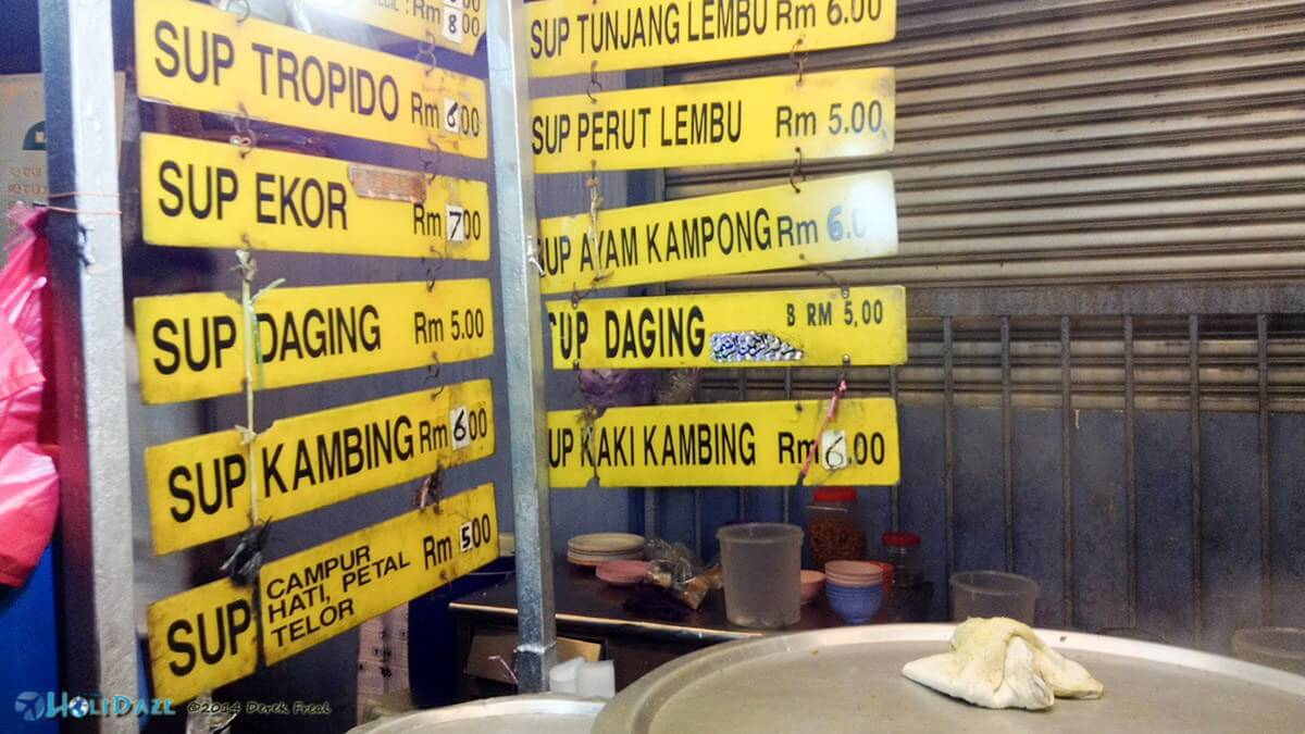 Torpedo Alley in Chow Kit, Kuala Lumpur sells torpedo soup and sordid goodies, such as tongue and intestines
